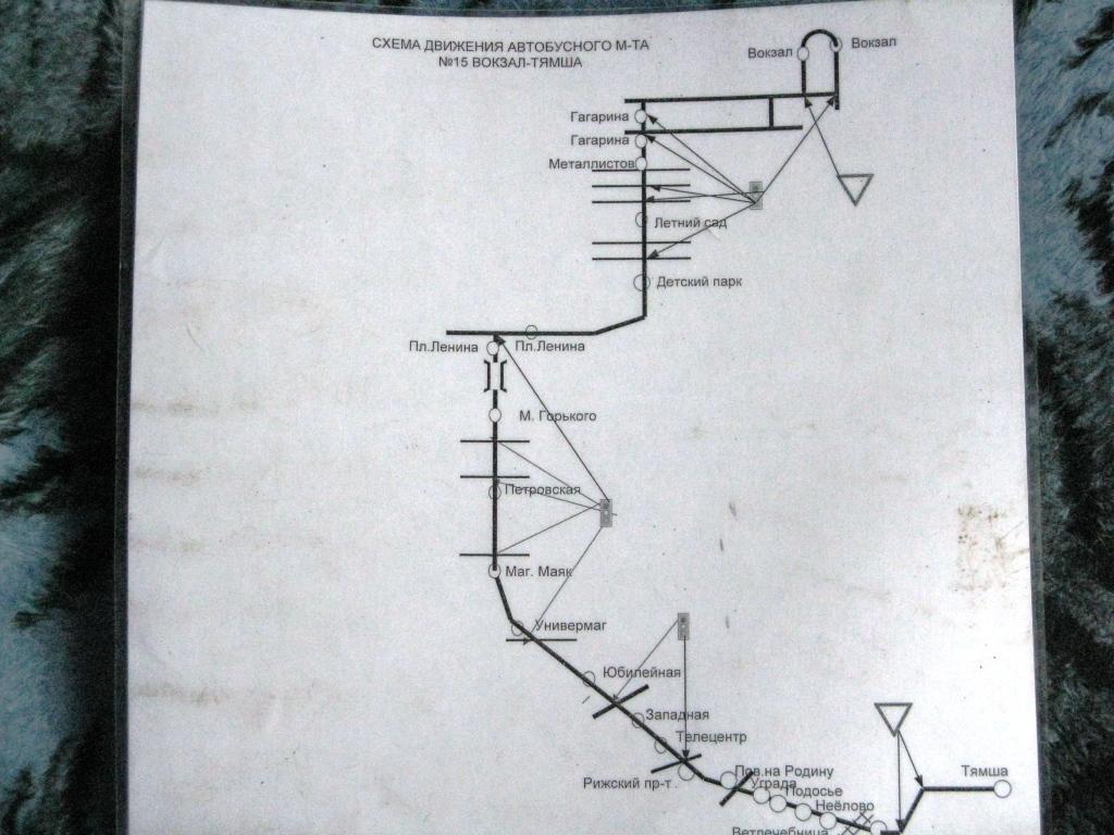 """Схема движения автобусного маршрута #15  """"Вокзал - Тямша """" ."""
